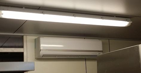 binnendeel Mitsubishi airco