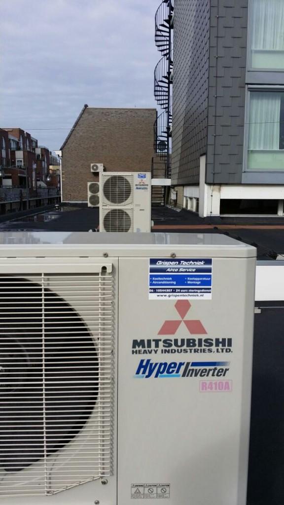 buitendeel airconditioning